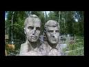 Скульптуры на лесном кладбище
