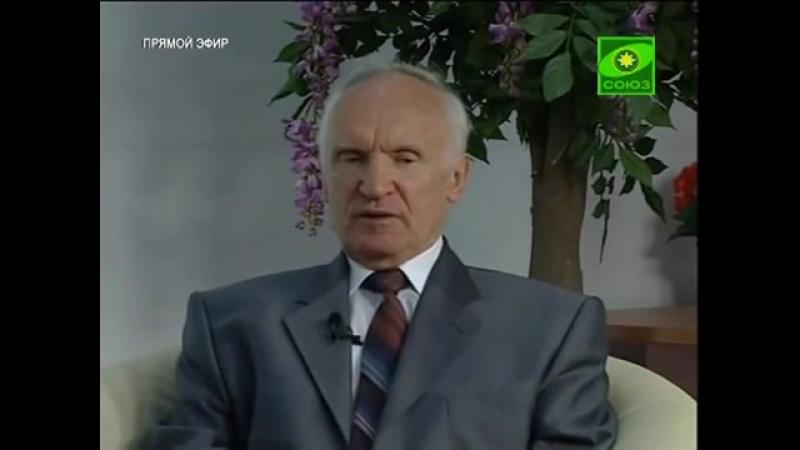 Алексей Ильич Осипов об иконопочитании