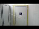 Туалет в Горьковском районе, Омск