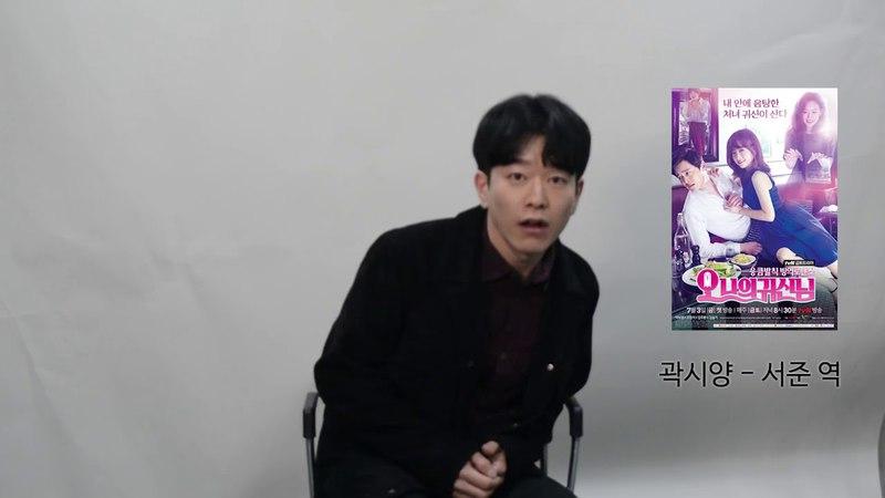 [안성석Sergey Ahn] 연기 연습 영상 Acting practice Практика по актер.мастерству