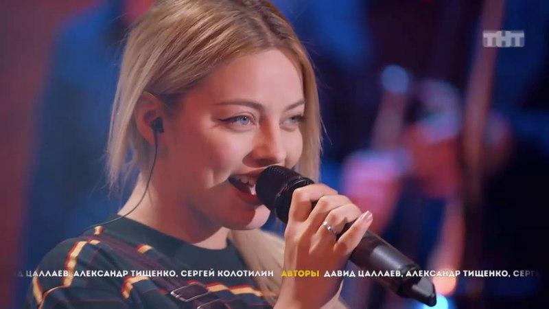 Однажды в России: Serebro – Я такая вся на спорте