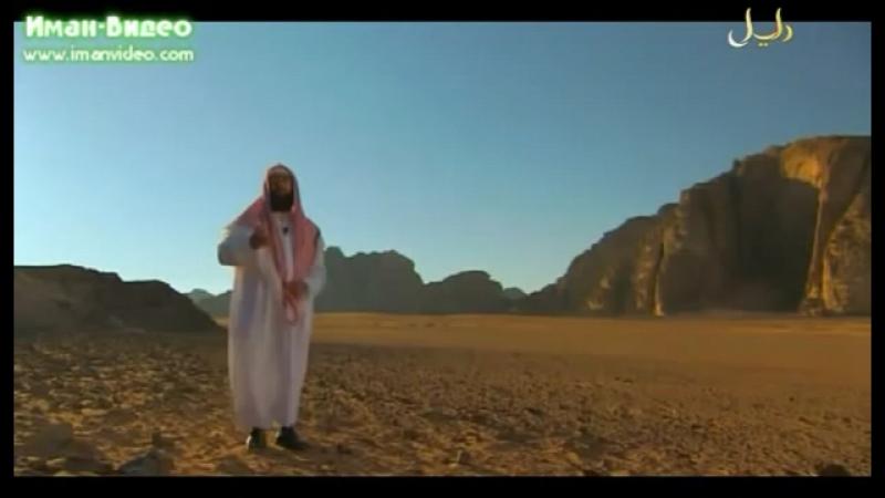 Набиль Аль Авады|Ибрахим часть 3|Исмаил|Исхак|Якуб