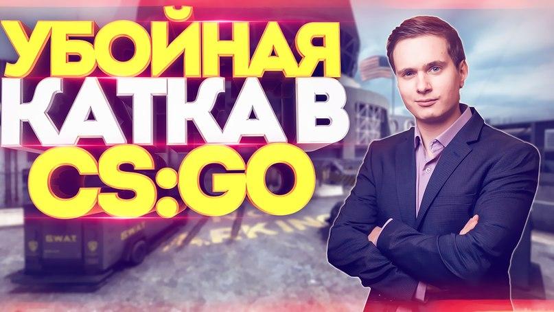 Александр Сахаров   Москва