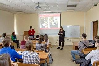 Программа ГИМ-МГУ