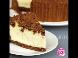 Творожный пирог для любимых