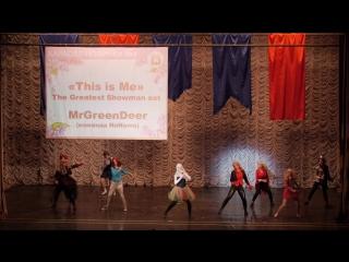 3.1.5. КАРАОКЕ-НОВИЧКИ № 4 - MrGreenDeer (команда NoName), Люберцы -This is Me - Keala Settle (The Greatest Showman ost)