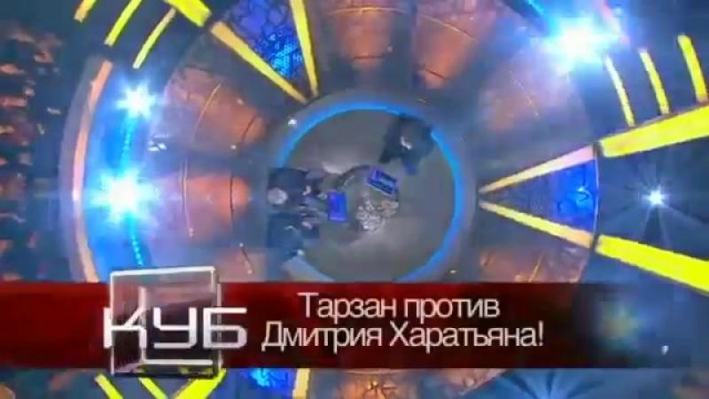 Кто хочет стать миллионером (06.04.2013)