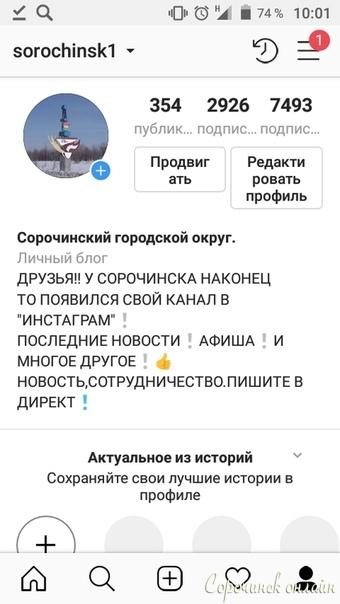ДРУЗЬЯ!