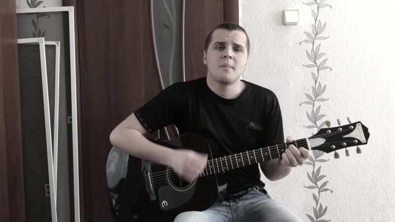 Армейская песня- Гоп стоп зелень Алексей Никипелов( неизвестный исполнитель)