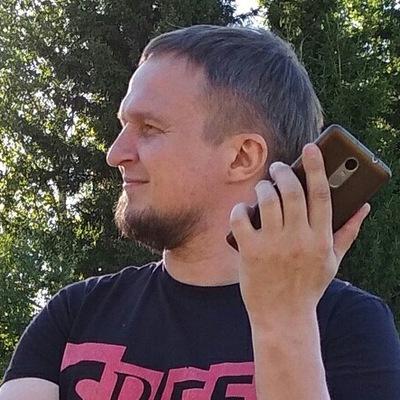 Денис Змановский