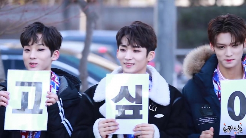 [06.01.18] TRCNG Music Core Fanmeeting @ fancam