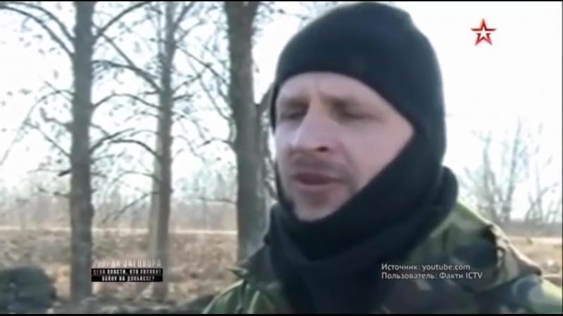 Теория заговора ( 22.02.2018 ) Цена власти. Кто готовит войну на Донбассе