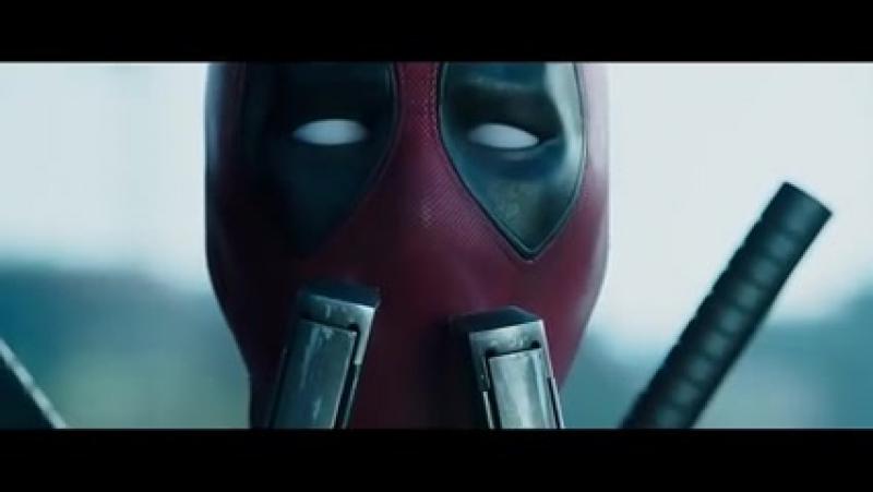 Dredving Клип на фильм Дэдпул 240 X 426 mp4