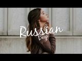 Ляпис Трубецкой - Евпатория (Deep remix).mp4