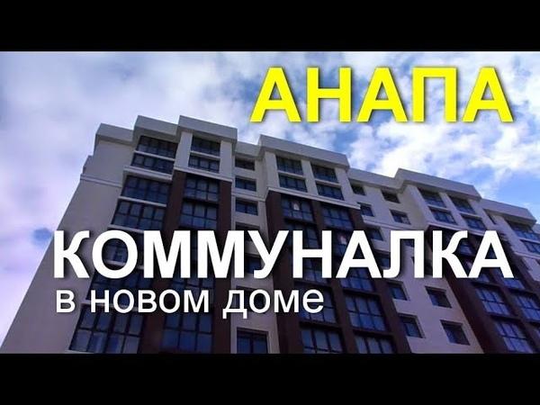 Тургеневский Квартал , СЧЕТ за коммуналку