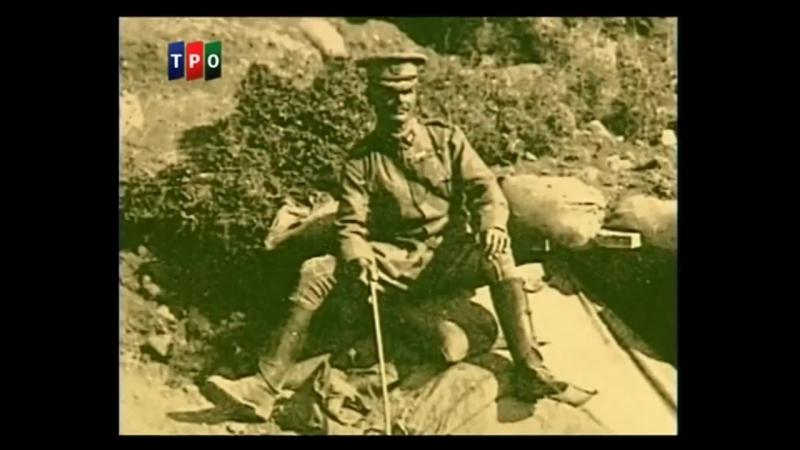 1 Мировая Война Поражение Антанты-Галлиполи 1915 г