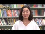 Выпускники школы при Российском посольстве в Китае отвечают на вопросы о жизни в Китае