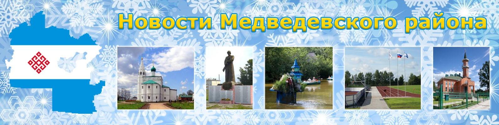 Марийские поздравления с юбилеем на марийском языке 513
