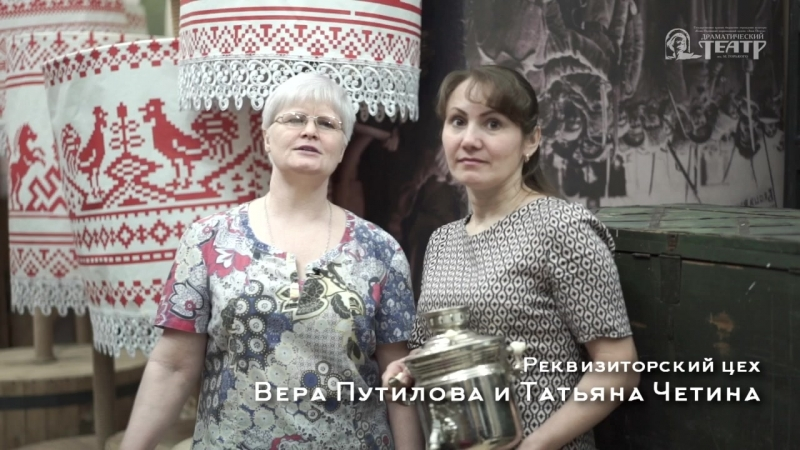 Песня о Буревестнике | Читают работники цехов Коми-Пермяцкого театра