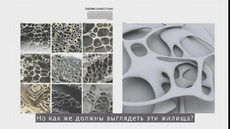 Магнус Ларссон превращает дюны в архитектуру Turning dunes into architecture смотреть онлайн без регистрации