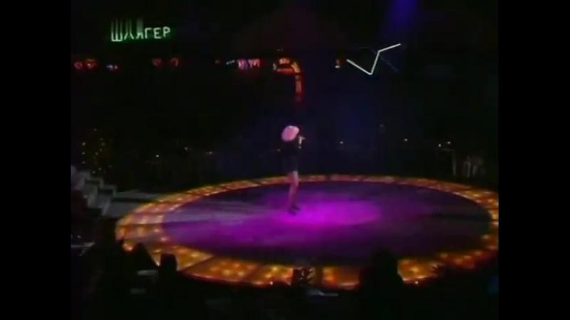 Татьяна Овсиенко Красивая девчонка 1992