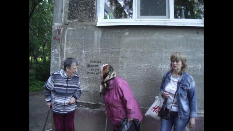 5 видео_20 июня со встречи жителей во время отмененного репортажа ТНВ