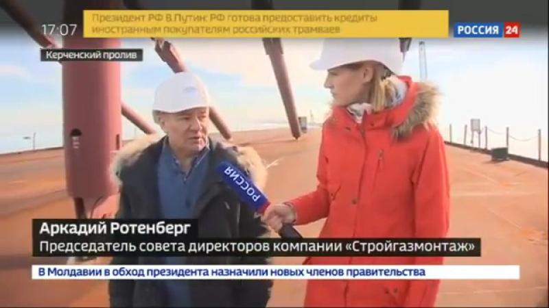 В Керченском проливе устанавливают опоры железнодорожной части Крымского моста -