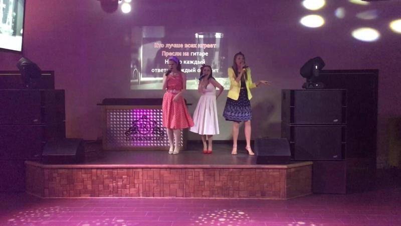 Екатерина Казанцева, Алла Сидорова, Екатерина Петрова -