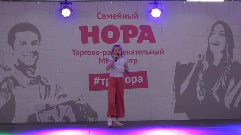 Юлиана Фасахова - Мы вместе, Шаляй-Валяй