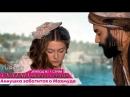 Эпизод из 1 серии СМС. Аннушка заботится о Махмуде