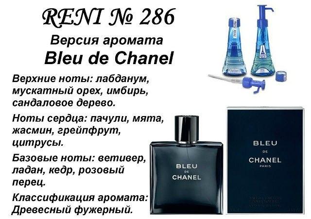 Альбина Мусина   Набережные Челны