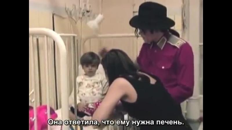 Michael Jackson and Bela Farkas