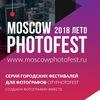 Серия Фестивалей CityPhotoFest & ФотоВыезд