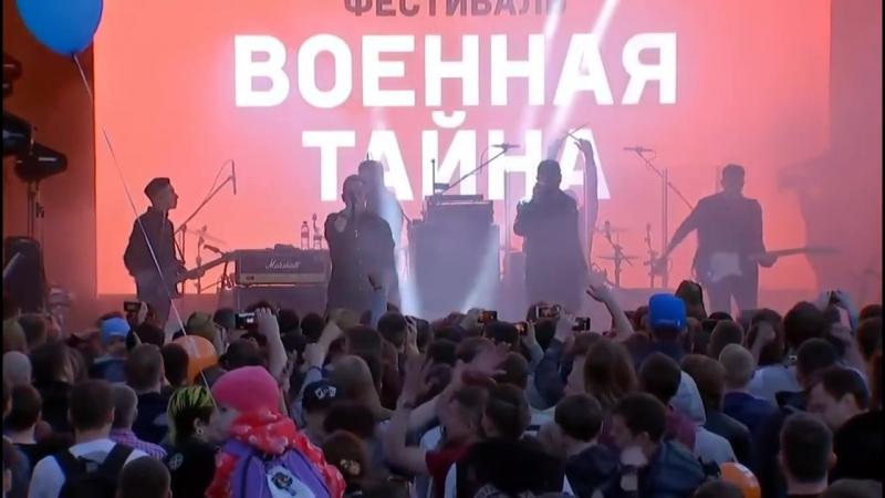 25-17 - Live @ Военная тайна (Москва, 09.05.2018)