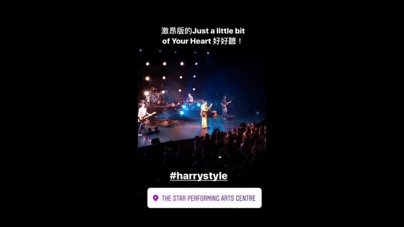 Just a little bit of your heart in singapore