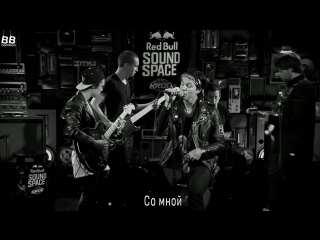 [BAMBOO рус.саб] The Neighbourhood - Honest (Live At Red Bull Sound Space)