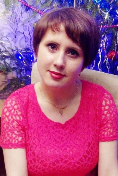 Кристина Бирюля