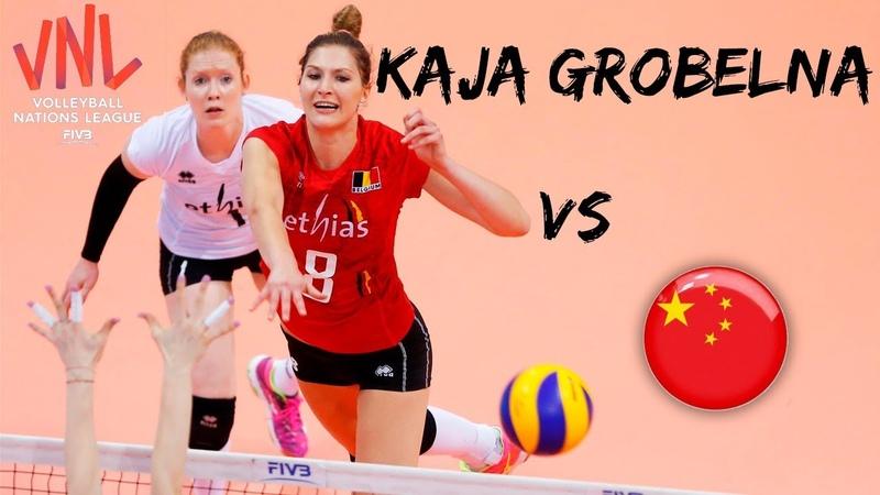 Kaja Grobelna (Belgium) vs China Volleyball Team   Women's Volleyball Nations League 2018