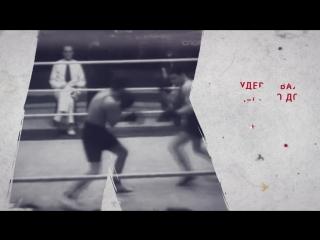 Сергей Семёнович Щербаков (бокс)