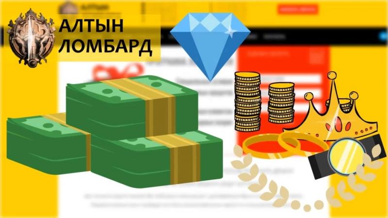 Заказать анимационный рисованный видеоролик за 3000 руб. zadanie.su