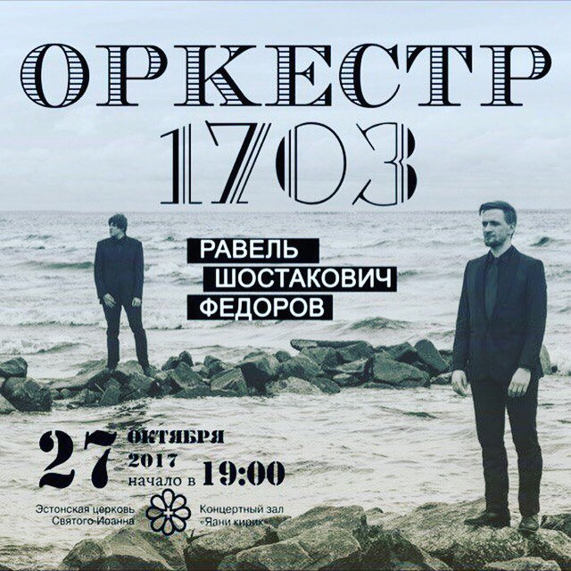 Владимир Беседин | Москва