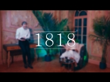 ? ПРЕМЬЕРА: ПРОМО К АЛЬБОМУ «1818» – егор натс х mental affection
