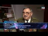 Памятные мероприятия ко Дню вывода советских войск из Афганистана