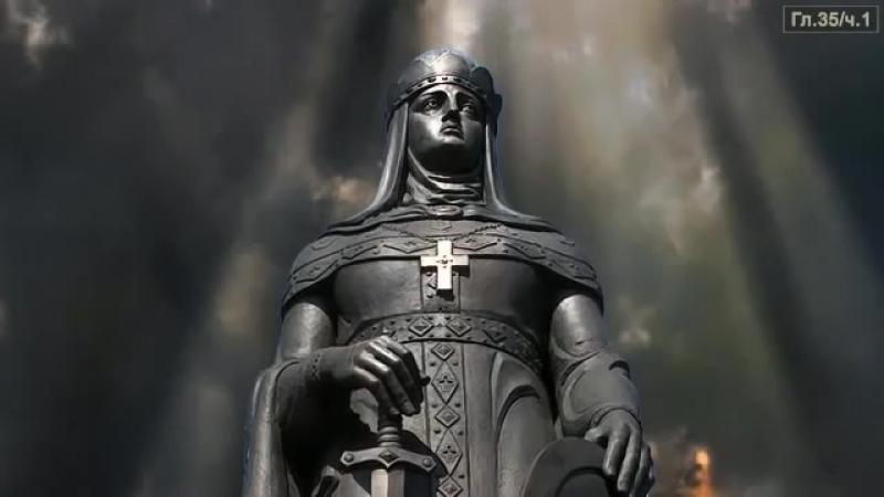 О КРОВАВОМ КРЕЩЕНИИ Руси огнём и мечом иудейским князем Владимиром