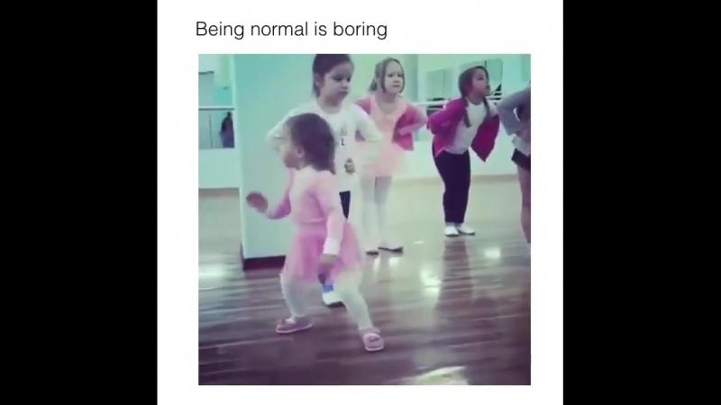 Нормальной быть скучно