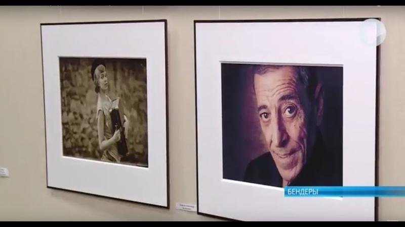 Мир другими глазами. Фотовыставка в Приднестровском государственном художественном музее