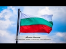 Alberto Monnar - Bulgaria National Anthem / национален химн на България (Piano)