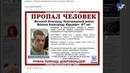 Екатерина Волкова поблагодарила поисково-спасательный отряд «Феникс» за отзывчивость