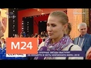 Гала-концерт оперных звезд пройдет на Красной площади в преддверии ЧМ-2018 - Москва 24