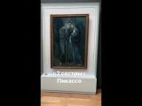 Наталья Бардо-instastory(часть 12)